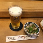 松寿し - 生ビールとお通し