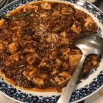 桂花飯店 - 麻婆豆腐。