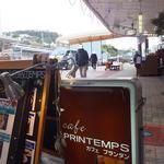 カフェ プランタン - JR熱海駅の目の前