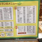 A-Zスーパーセンター フードコート・レストラン -