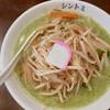極濃湯麺シントミ - 料理写真: 外税●濃厚バジルタンメン 830円