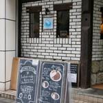 カレー&オリエンタルバル 桃の実 -