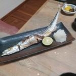 仁平 - サンマの塩焼き