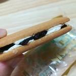 かをり - レーズンサンド5個入り750円+税
