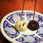 ブルガズ アダ - 小菓子(チョコ)