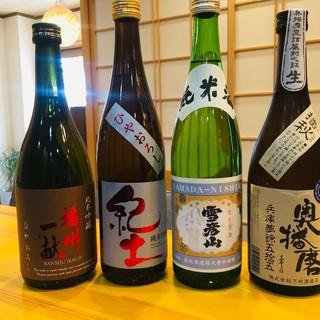 限定‼️秋のひやおろし日本酒入ってます