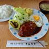 キムラヤ - 料理写真:ハンバーグライス1030円