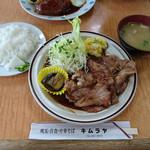 115155105 - 生姜焼肉1030円