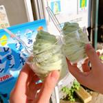 元気玉 - ミディアムアイス(メロン)