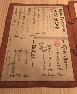 葵リベロ - メイン