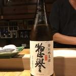 鮨匠 のむら - 栃木 惣譽 特別純米酒