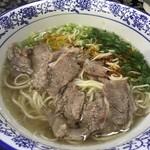 115160303 - 蘭州牛肉麺(ニョウロウミェン)