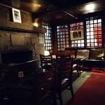 日光金谷ホテル - バー・ディサイト