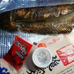 しまんとハマヤ - 料理写真:「ハマヤ」龍馬タタキ(完全ワラ焼き鰹タタキ)税別1278円。