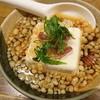 やきとり にしだ屋 - 料理写真:たぬき豆腐