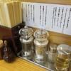 人形町 兎屋 - 料理写真:卓上備品の様子。
