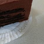 フロ プレステージュ - ショコラアメール