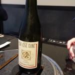 焼肉 喰心 - シャンパン