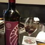 焼肉 喰心 - ワイン