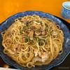 五右衛門 - 料理写真:伊達鷄、ポルチーニ、きのこ