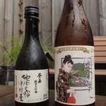 地酒の宿 中村屋 - 永井酒造 谷川岳 中村屋ラベルと四万美人 四万美人も中村屋限定ビールです。