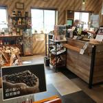 いちCafe - いちCafe珈琲焙煎処