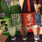 居酒屋 - 利き酒セット