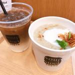 スープストックトーキョー - スープドリンクセット 豚肉と半熟たまごのタイ風粥 アイスカフェオレ