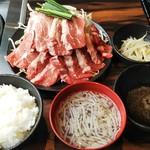 Jingisukankirishima - ジンギスカン定食1,500円