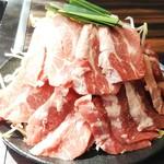 Jingisukankirishima - 生ラム肩ロース肉150g