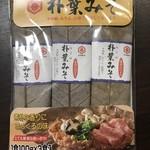 115175835 - 朴葉味噌 1食100g×3食入 780円(税込)