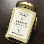 115175840 - 安曇野産玉葱タルタルディップ (卵) 800円(税込)