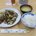 かいかん食堂 - 料理写真: