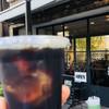ARiSE Coffee Entangle - ドリンク写真:
