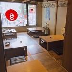 博多餃子舎603 ZA IMAIZUMI - 貸切40名様×1