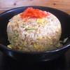 Ramenshoppuazumaya - 料理写真:ドーム型に盛られた炒飯。
