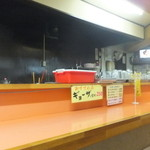 百番食堂 -