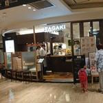 イタガキ フルーツ カフェ -