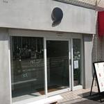 コンマ ティー - 店舗外観