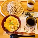 菅野そば処 ひじり庵 - 親子丼セット1000円