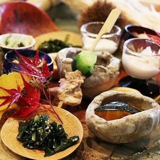 播州の新鮮食材を中心としたコース◆四季の移ろいを感じながら