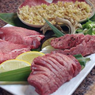 牛々亭の人気牛タンメニューが1皿で楽しめます!