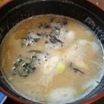桂や - 味噌汁(たら汁)