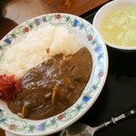 桂や - カレーライス 650円
