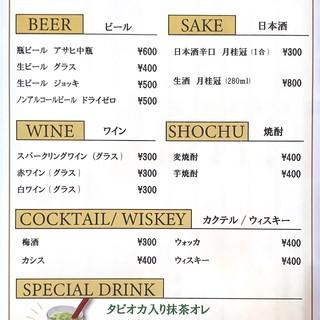 ランチ特別価格でお飲み物ご用意しております