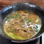 味楽 - 料理写真:カレーうどん 700円