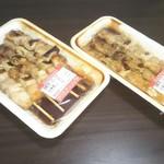 ハセガワストア - 今回の購入品:豚串(たれ)×8本