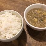 中華バルSAISAI。 - ごはん、スープ
