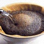 タータン珈琲 - 目標の抽出量まできたらお湯が残っていてもドリッパーを外す。重要