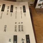 115201079 - 生ビール600円!